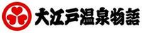 大江戸ロゴ.png